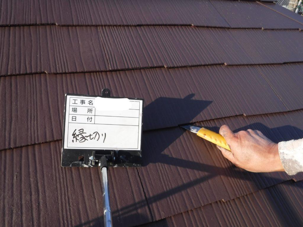 和泉市の外壁塗装・屋根塗装専門店ロードリバース1300