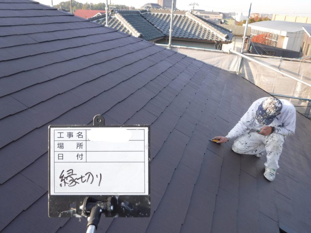 和泉市の外壁塗装・屋根塗装専門店ロードリバース1301