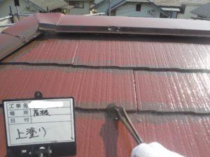 和泉市の外壁塗装・屋根塗装専門店ロードリバース1071