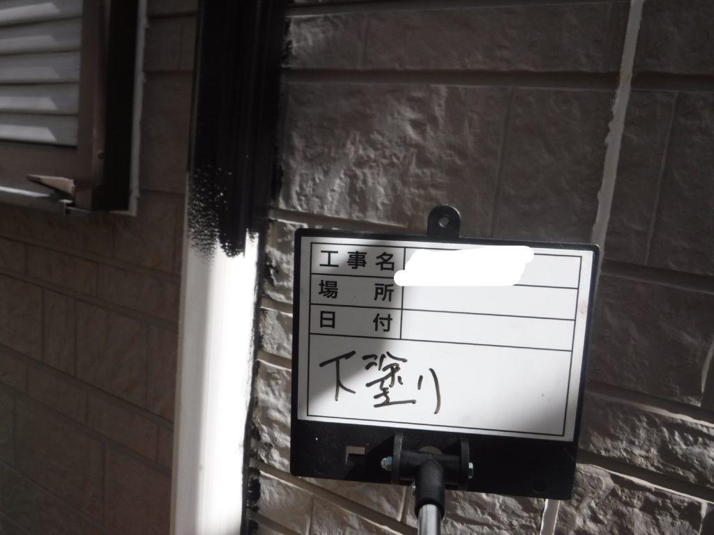 和泉市の外壁塗装・屋根塗装専門店ロードリバース1324