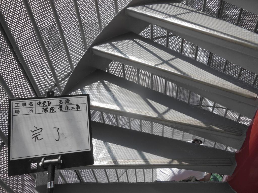 和泉市の外壁塗装・屋根塗装専門店ロードリバース1056
