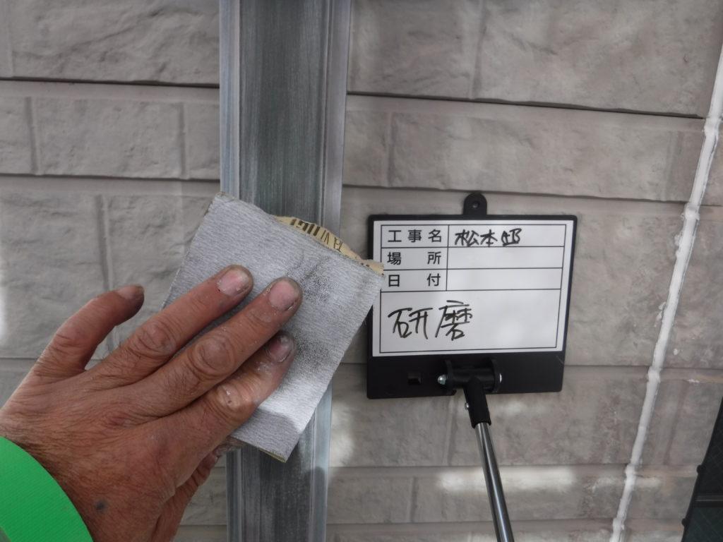 和泉市の外壁塗装・屋根塗装専門店ロードリバース1323