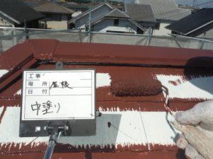 和泉市の外壁塗装・屋根塗装専門店ロードリバース1070