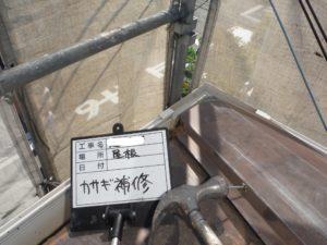 和泉市の外壁塗装・屋根塗装専門店ロードリバース1066