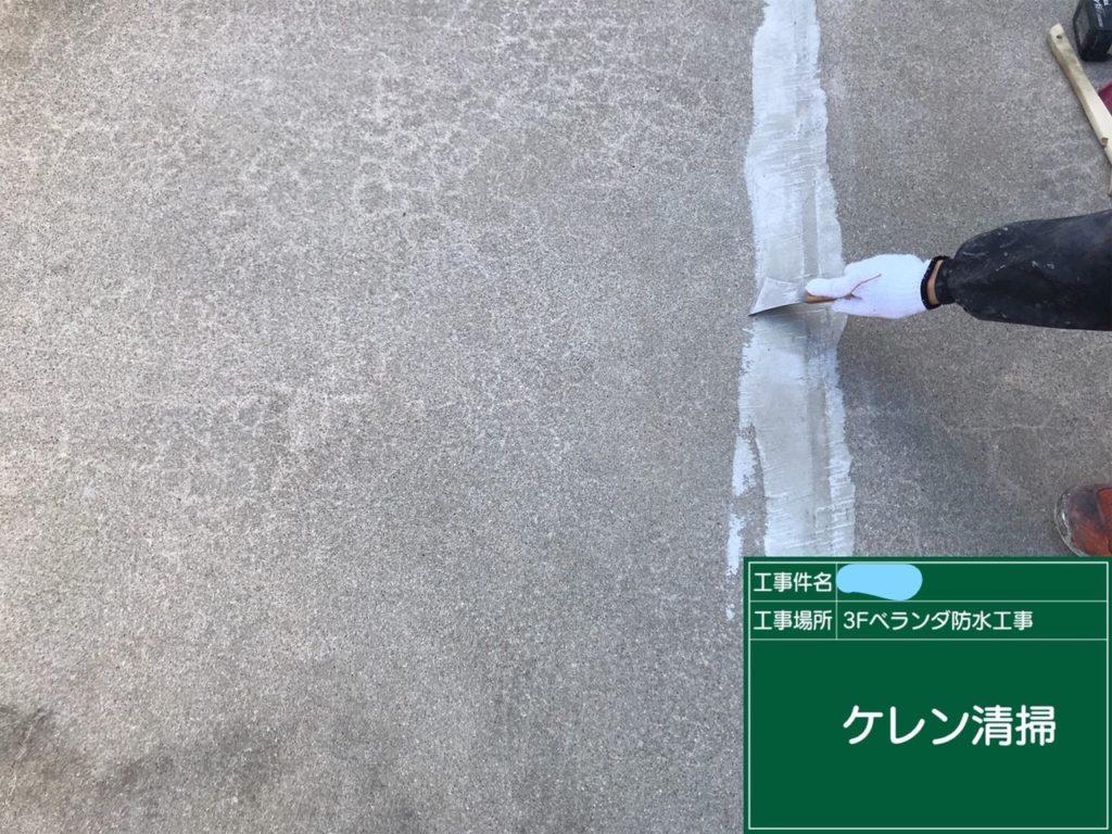 和泉市の外壁塗装・屋根塗装専門店ロードリバース1041