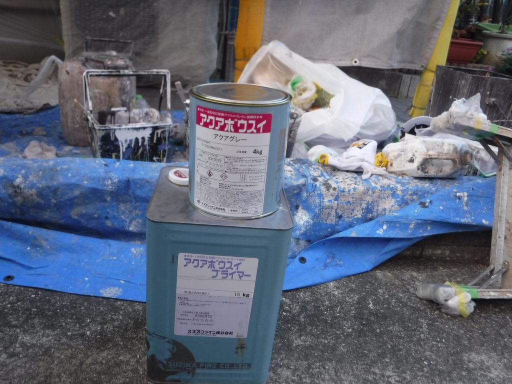 和泉市の外壁塗装・屋根塗装専門店ロードリバース1313