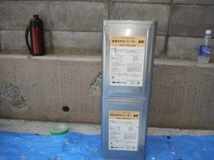 和泉市の外壁塗装・屋根塗装専門店ロードリバース1079
