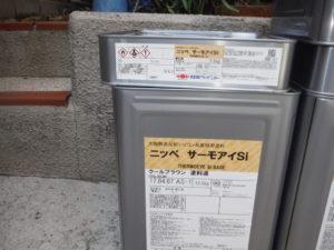 和泉市の外壁塗装・屋根塗装専門店ロードリバース1063