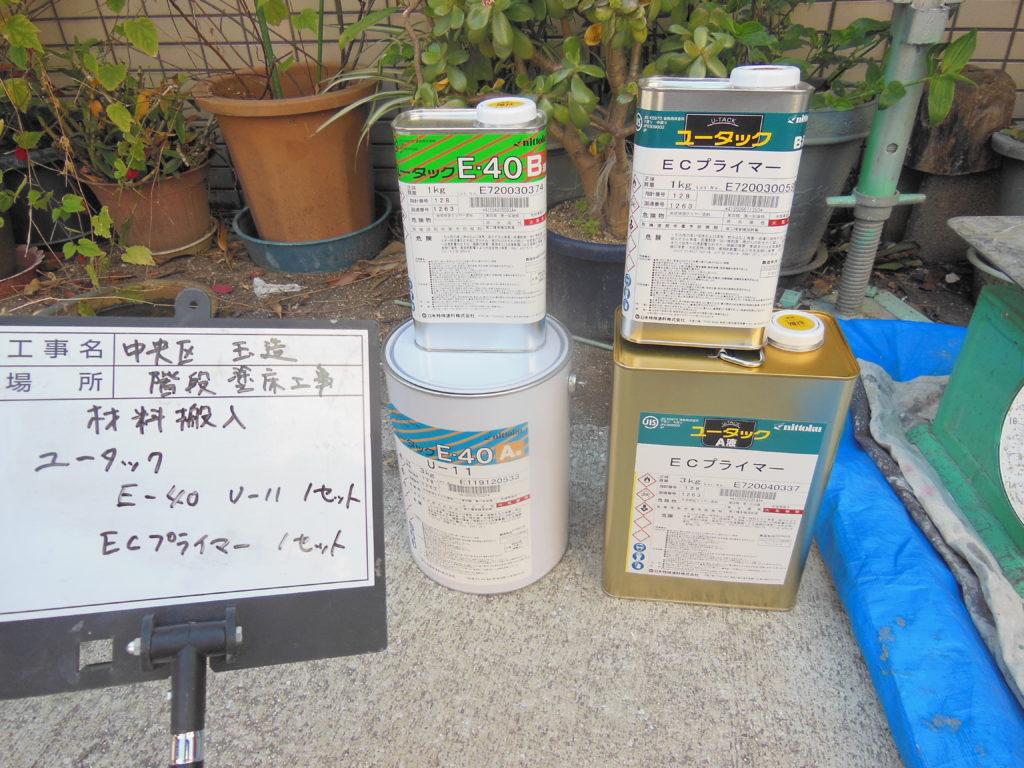 和泉市の外壁塗装・屋根塗装専門店ロードリバース1058