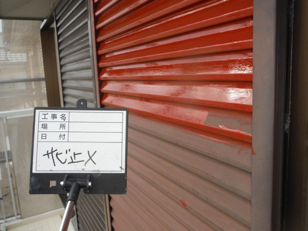 和泉市の外壁塗装・屋根塗装専門店ロードリバース1089