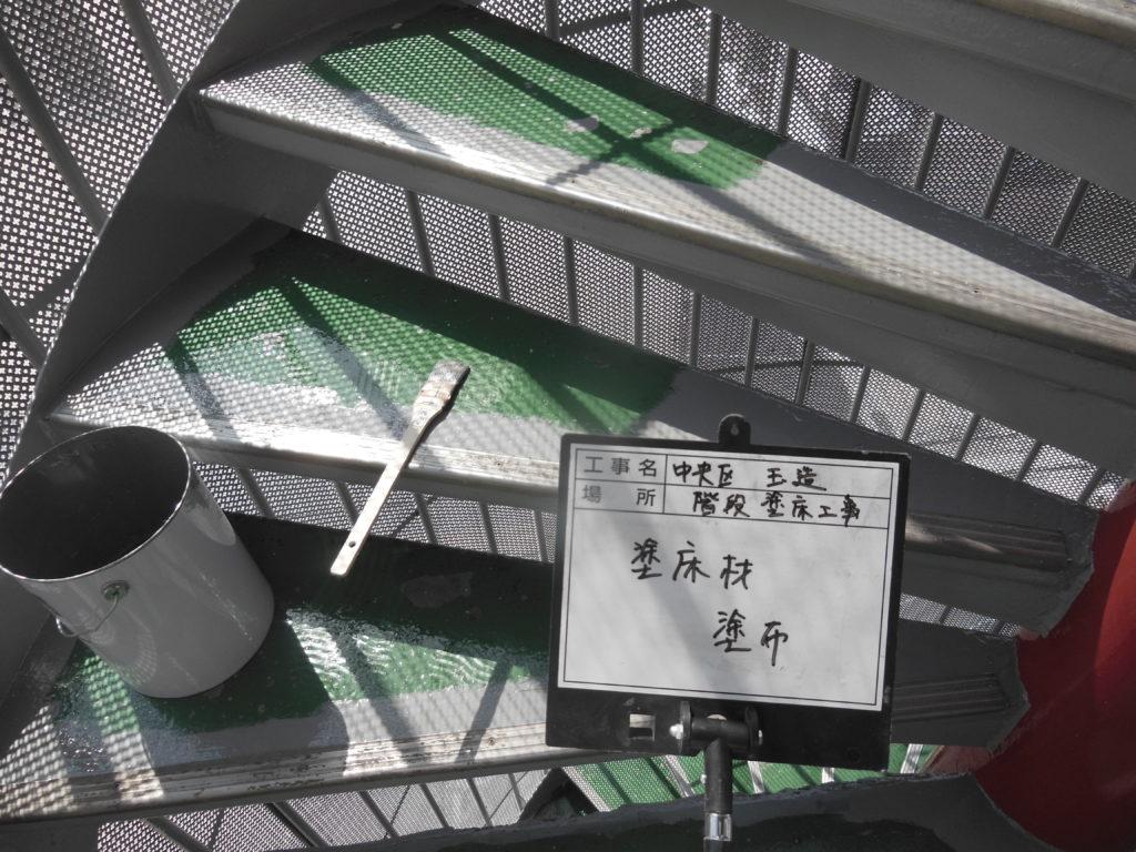 和泉市の外壁塗装・屋根塗装専門店ロードリバース1055
