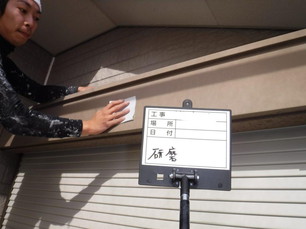 和泉市の外壁塗装・屋根塗装専門店ロードリバース1322