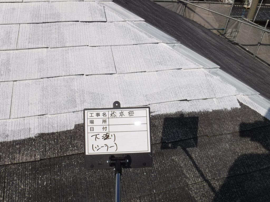 和泉市の外壁塗装・屋根塗装専門店ロードリバース1295