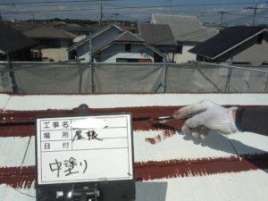 和泉市の外壁塗装・屋根塗装専門店ロードリバース1069