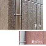 外壁塗装・屋根塗装専門店ロードリバース1812