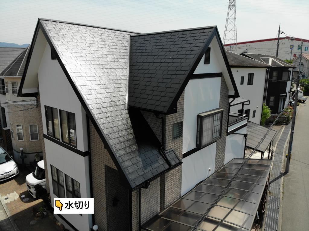 外壁塗装・屋根塗装専門店ロードリバース1679