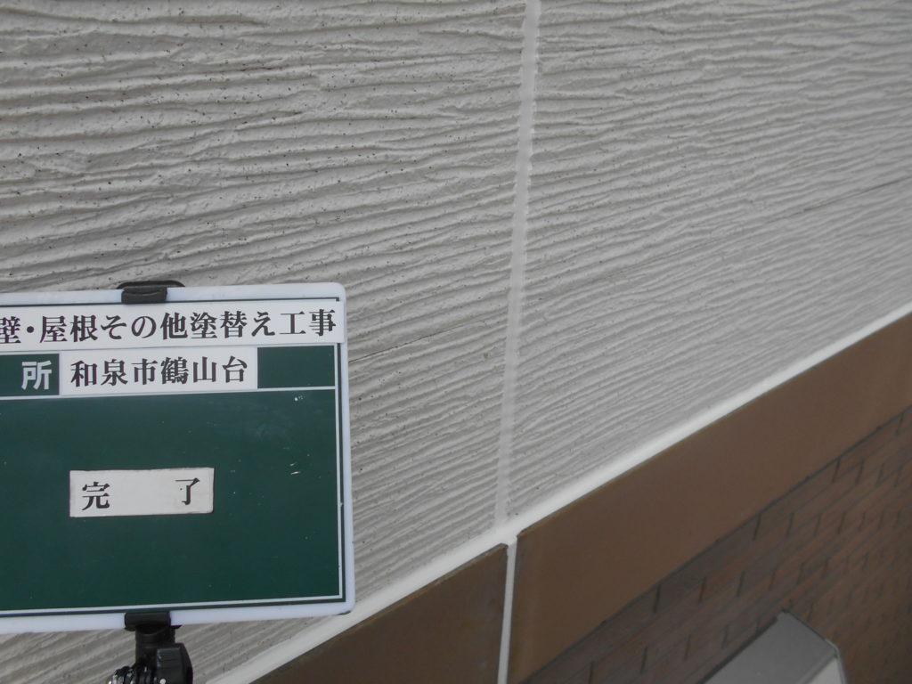 和泉市の外壁塗装・屋根塗装専門店ロードリバース1628