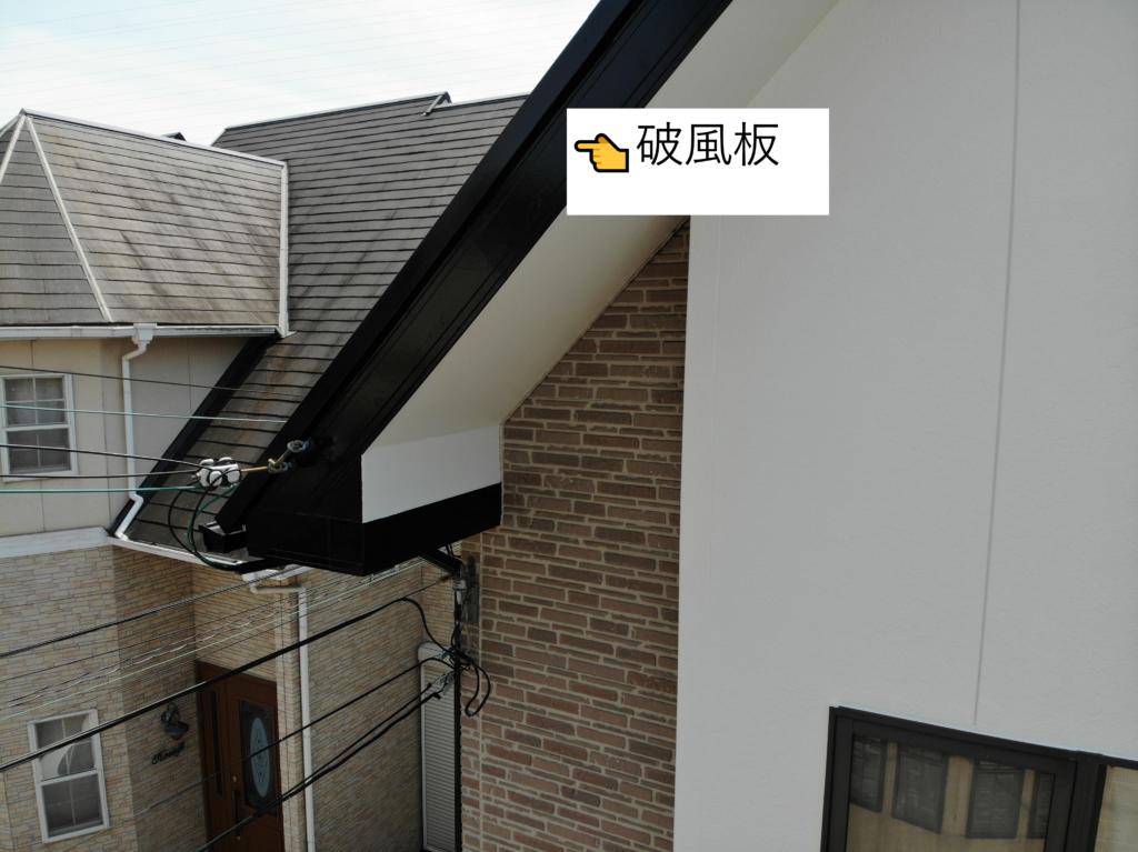 和泉市の外壁塗装・屋根専門店ロードリバース1638