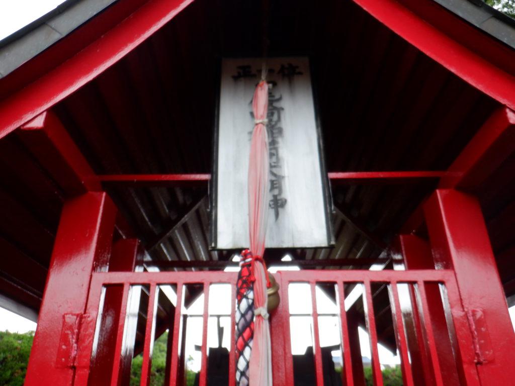 外壁塗装・屋根塗装専門店ロードリバース1759