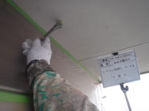 塗装・屋根塗装専門店ロードリバース1667