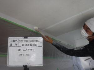 外壁塗装・屋根塗装専門店ロードリバース1669