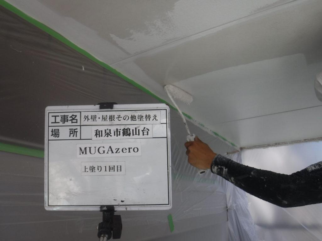 外壁塗装・屋根塗装専門店ロードリバース1670