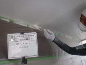 外壁塗装・屋根塗装専門店ロードリバース1674