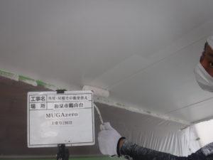 外壁塗装・屋根塗装専門店ロードリバース1671