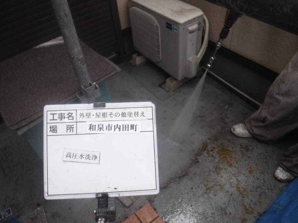 和泉市の外壁塗装・屋根専門店ロードリバース1641