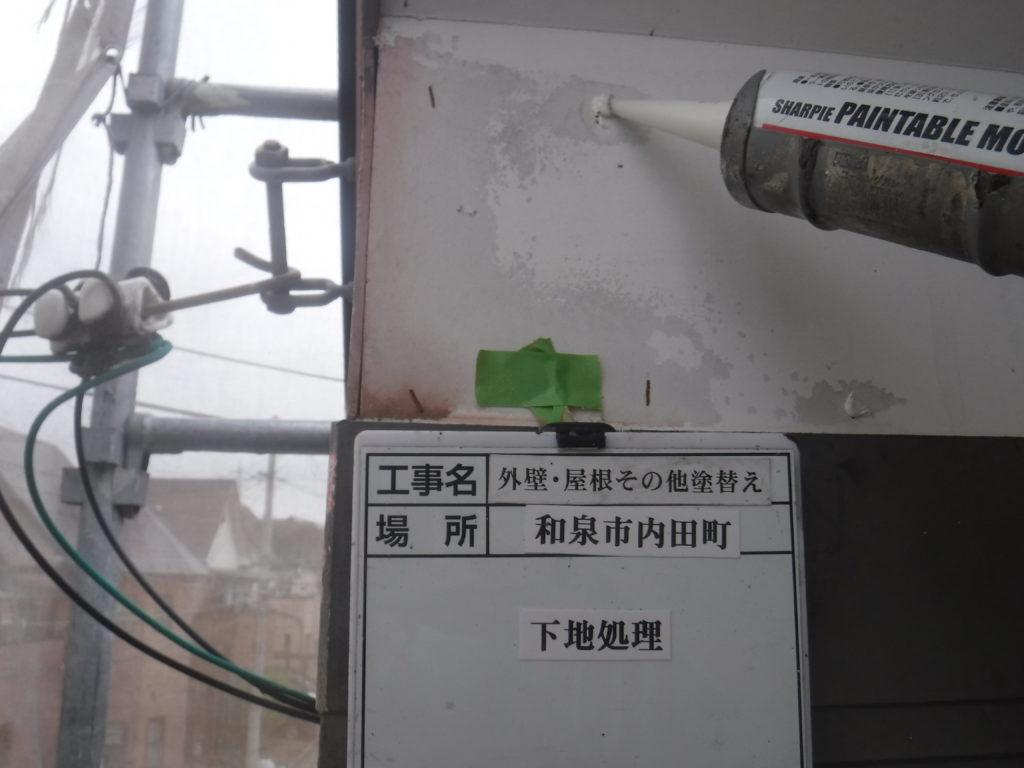 和泉市の外壁塗装・屋根塗装専門店ロードリバース1629