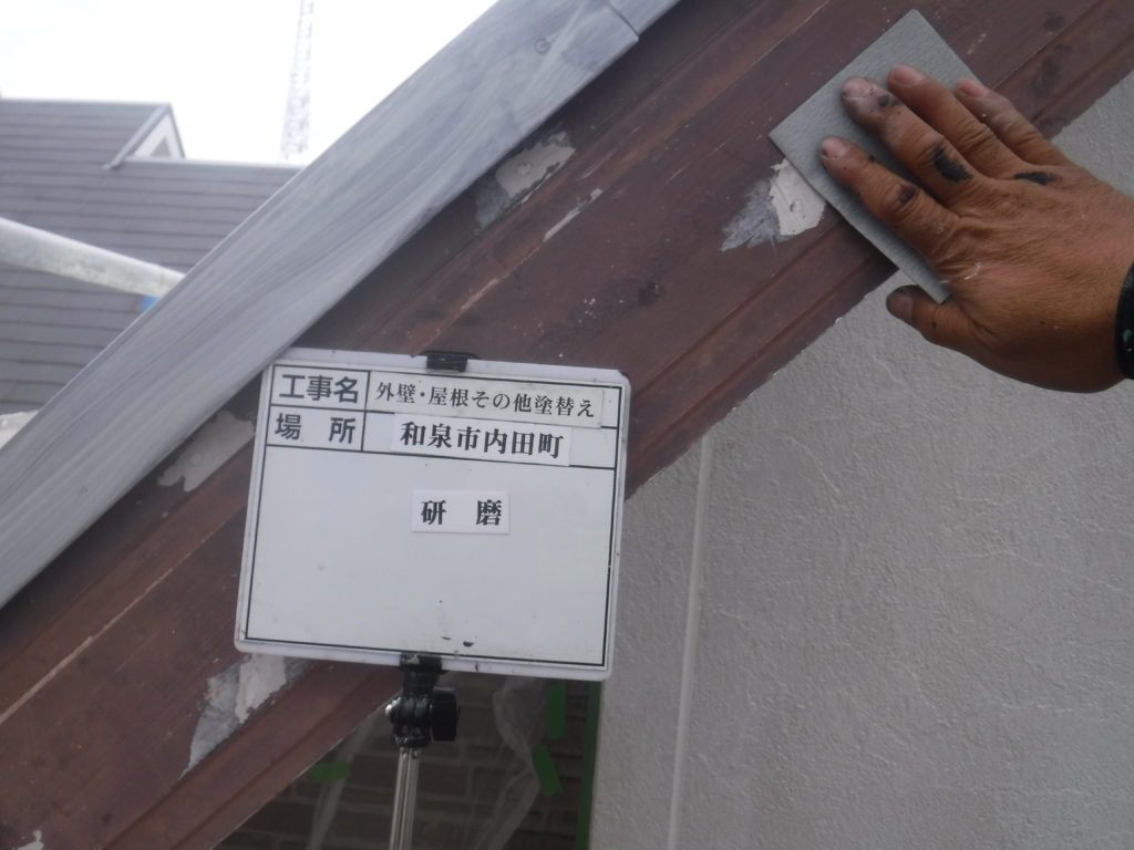 和泉市の外壁塗装・屋根塗装専門店ロードリバース1630