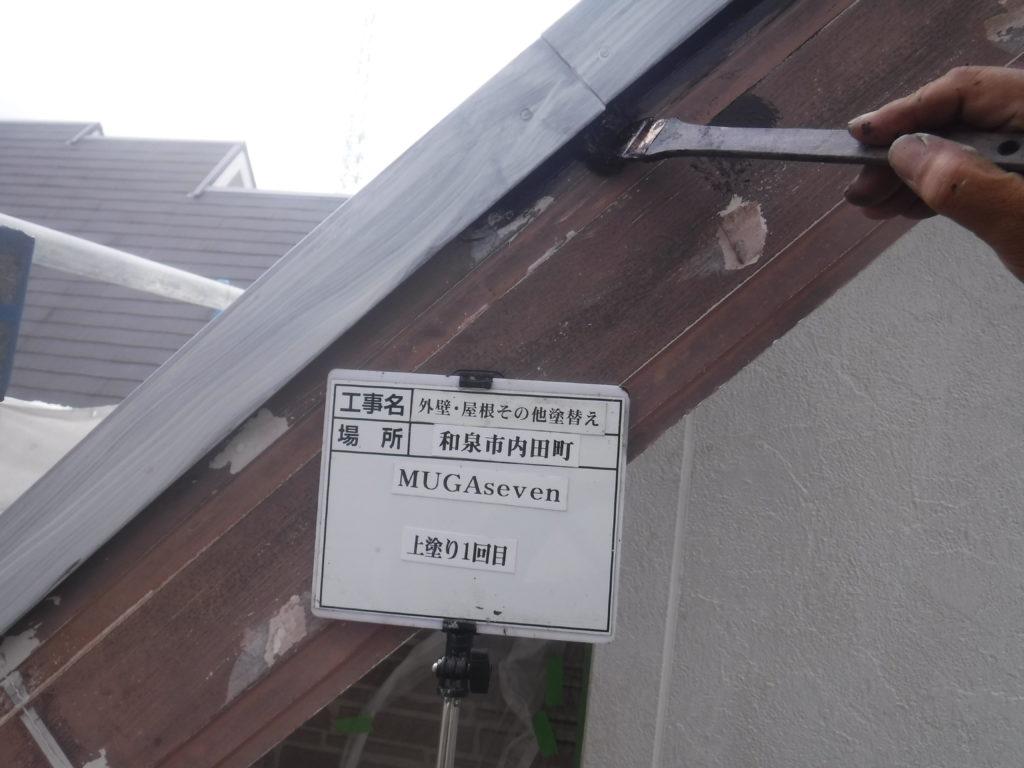 和泉市の外壁塗装・屋根塗装専門店ロードリバース1631