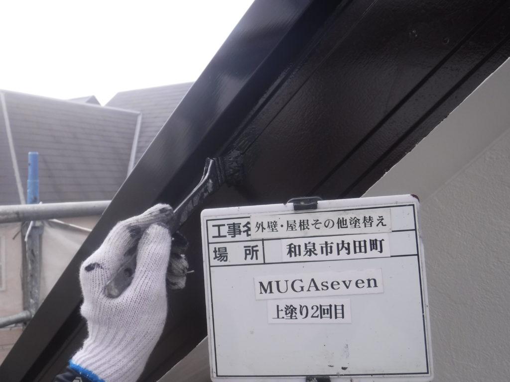 和泉市の外壁塗装・屋根専門店ロードリバース1632