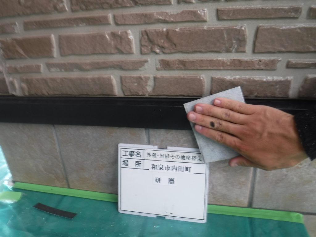 外壁塗装・屋根塗装専門店ロードリバース1680