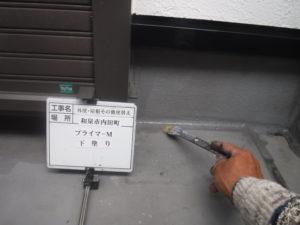 和泉市の外壁塗装・屋根専門店ロードリバース1644