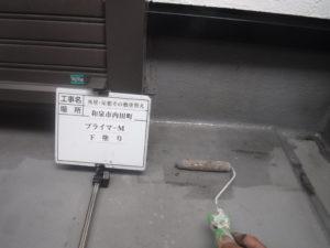 和泉市の外壁塗装・屋根専門店ロードリバース1643
