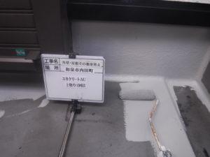 和泉市の外壁塗装・屋根専門店ロードリバース1647