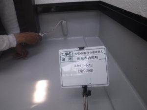 和泉市の外壁塗装・屋根専門店ロードリバース1649