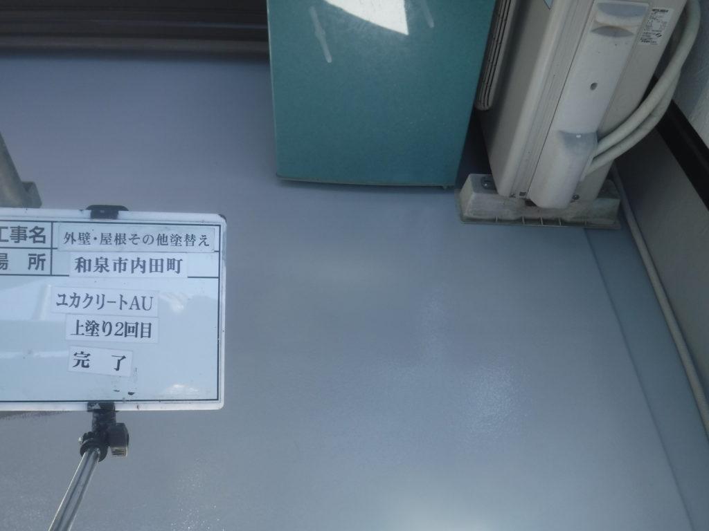 和泉市の外壁塗装・屋根専門店ロードリバース1650