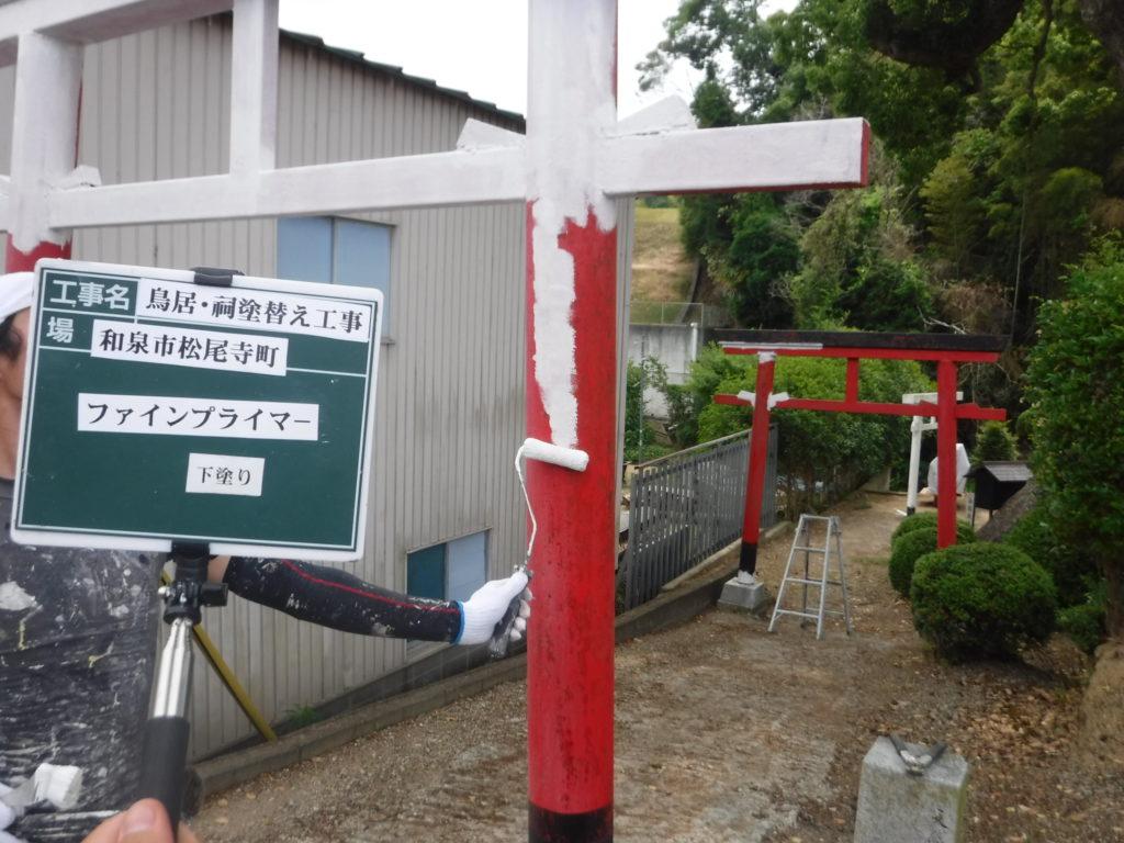 外壁塗装・屋根塗装専門店ロードリバース1699