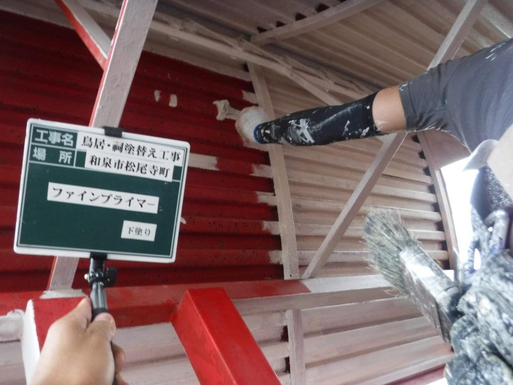 外壁塗装・屋根塗装専門店ロードリバース1734