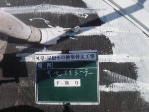 外壁塗装・屋根塗装専門店ロードリバース1777