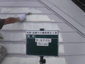 外壁塗装・屋根塗装専門店ロードリバース1778