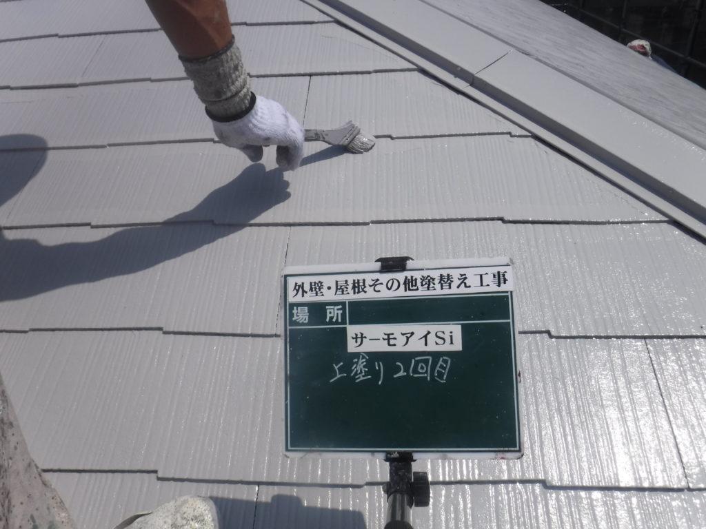 外壁塗装・屋根塗装専門店ロードリバース1779