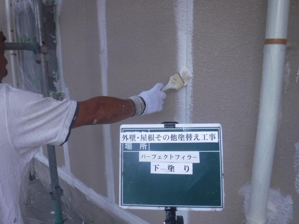 外壁塗装・屋根塗装専門店ロードリバース1740