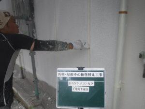 外壁塗装・屋根塗装専門店ロードリバース1743