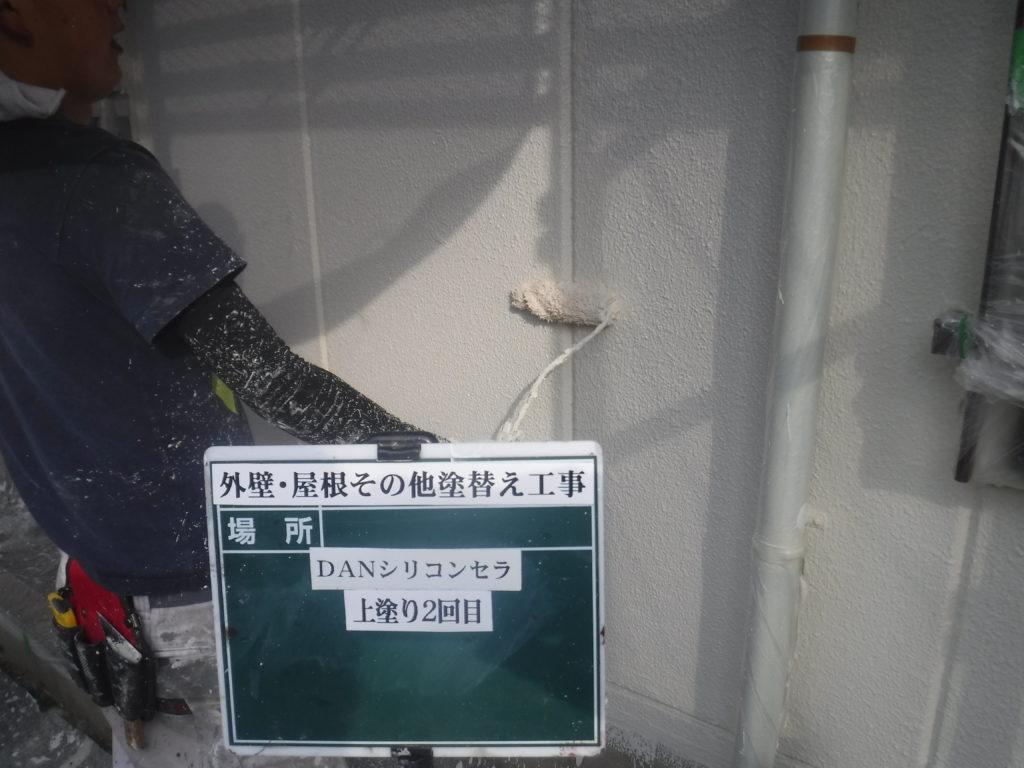 外壁塗装・屋根塗装専門店ロードリバース1744
