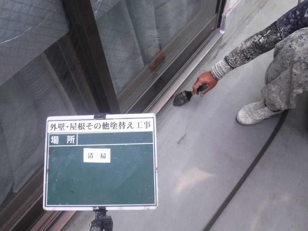 外壁塗装・屋根塗装専門店ロードリバース1789