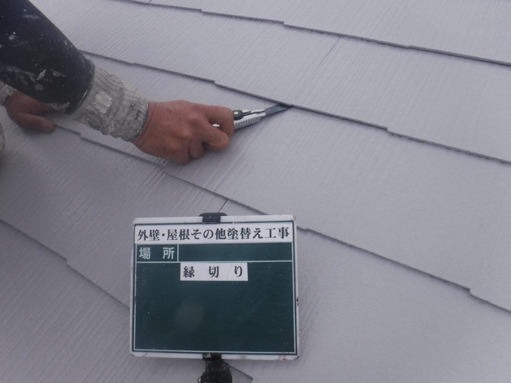 外壁塗装・屋根塗装専門店ロードリバース1780