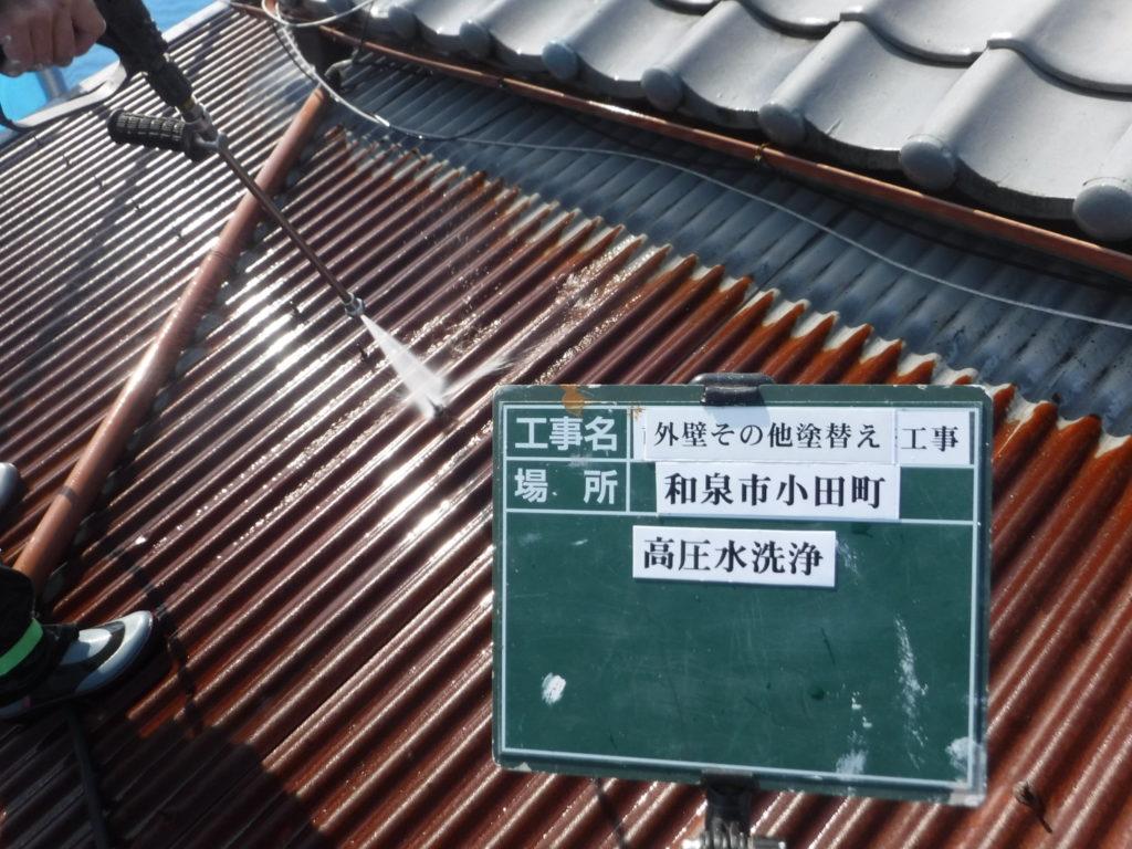 和泉市の外壁塗装・屋根塗装専門店ロードリバース1619